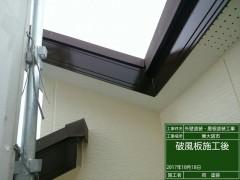 20171018120348-外壁塗装・屋根塗装工事[361]
