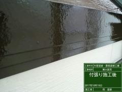 20171018143954-外壁塗装・屋根塗装工事[368]