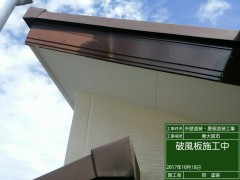 20171018112721-外壁塗装・屋根塗装工事[358]