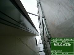 20171018120214-外壁塗装・屋根塗装工事[366]