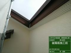 20171018104347-外壁塗装・屋根塗装工事[356]