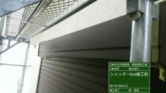 20171024112221-外壁塗装・屋根塗装工事
