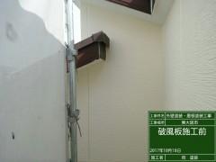 20171018104408-外壁塗装・屋根塗装工事[357]