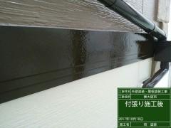 20171018144009-外壁塗装・屋根塗装工事[367]