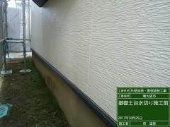 20171025141408-外壁塗装・屋根塗装工事