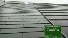 20171024154043-外壁塗装・屋根塗装工事