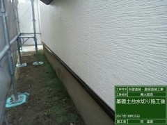 20171025165840-外壁塗装・屋根塗装工事