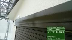 20171024115433-外壁塗装・屋根塗装工事