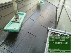 20171025162133-外壁塗装・屋根塗装工事