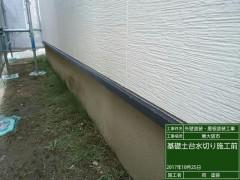 20171025141357-外壁塗装・屋根塗装工事